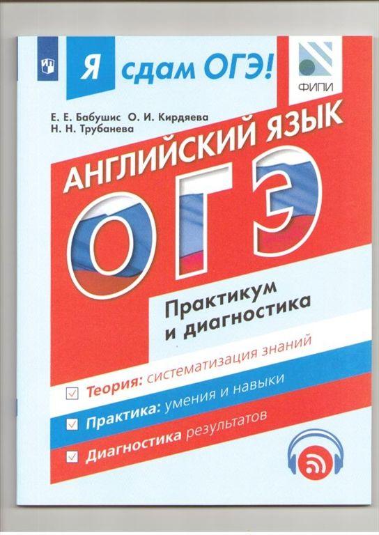 Спиши.ru 5 класс математика петерсон