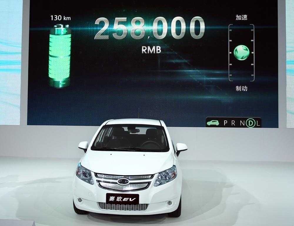 Электрокар GM-SAIC Sail Springo EV