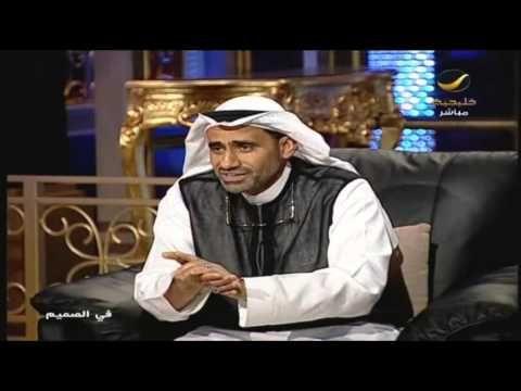 د. وليد فتيحي ضيف برنامج في الصميم مع عبدالله المديفر