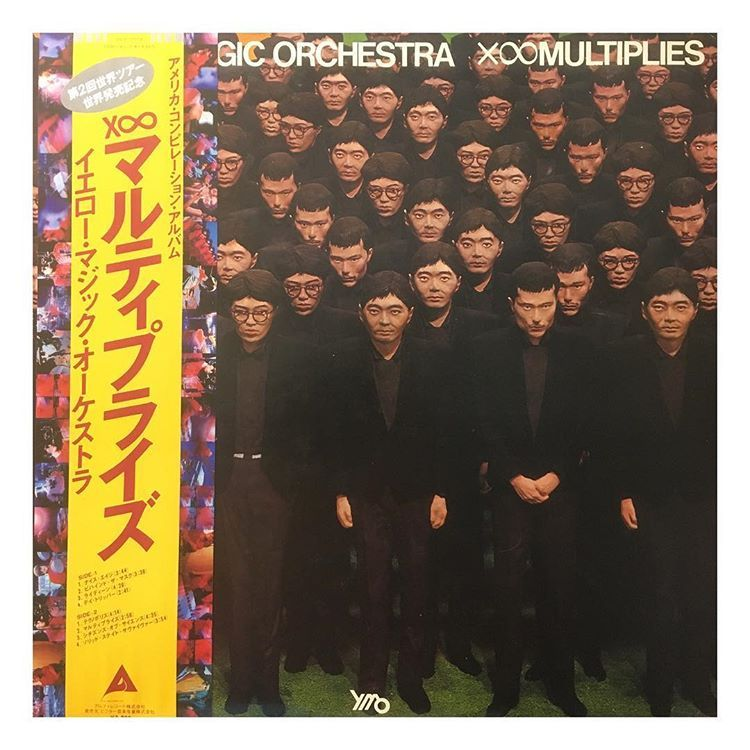 Yellow Magic Orchestra Multiples 1980 Eight Track No Skits Japanese Issue With Obi And Excellent 24 X24 Poster See Below Skits Orchestra Japanese