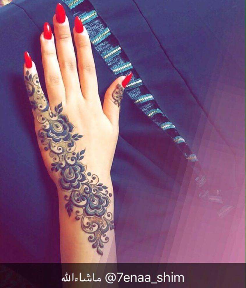 """1,530 Likes, 30 Comments - شيماء الزدجالي (@7enna_shim) on Instagram: """"الحمدلله #7enna #7ene #7enaaat #henaart #hena #hannastudio #henna #hennaatlanta #حنا_عماني…"""""""