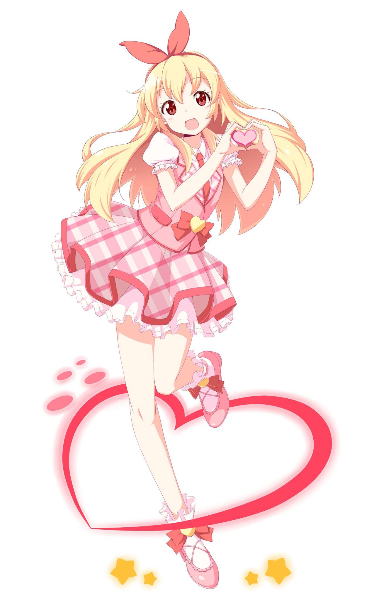 Hoshimiya Ichigo 1515170 Anime Chibi Anime Kawaii Anime