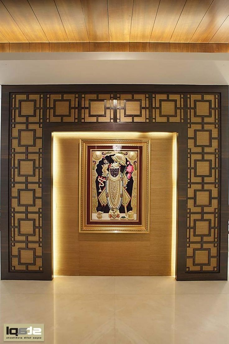 Pooja Room Interiors   Interior Design Ideas For Pooja Room ...