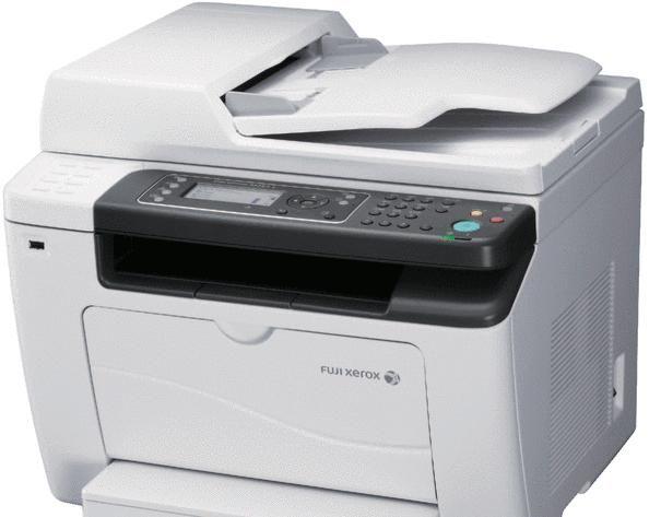 Printer Laser Fuji Xerox M255z Http Connexindo Com Printer
