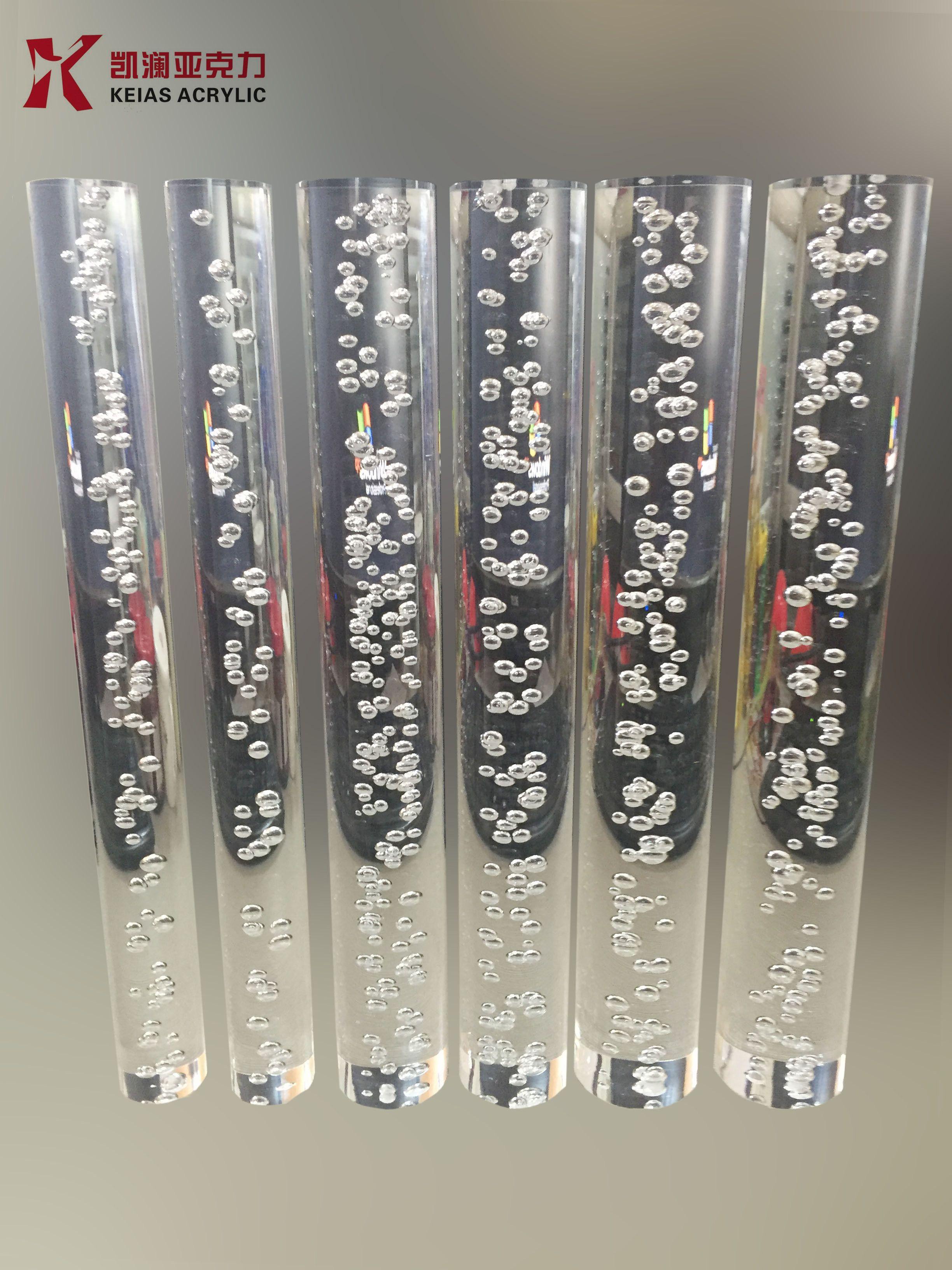 Plexiglas Bubble Rod 2 Inch Diameter Acrylic Curtain Rod