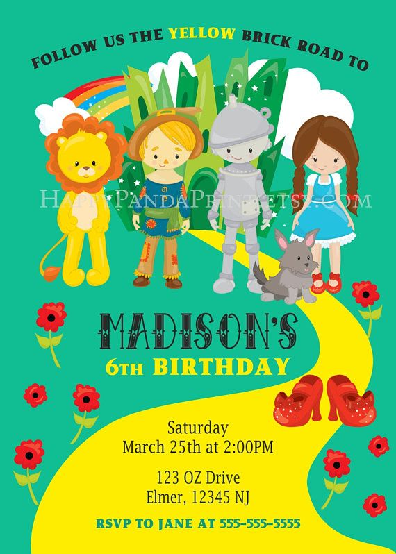 Wizard of Oz Invitation Wizard of Oz Birthday Invitation Wizard of