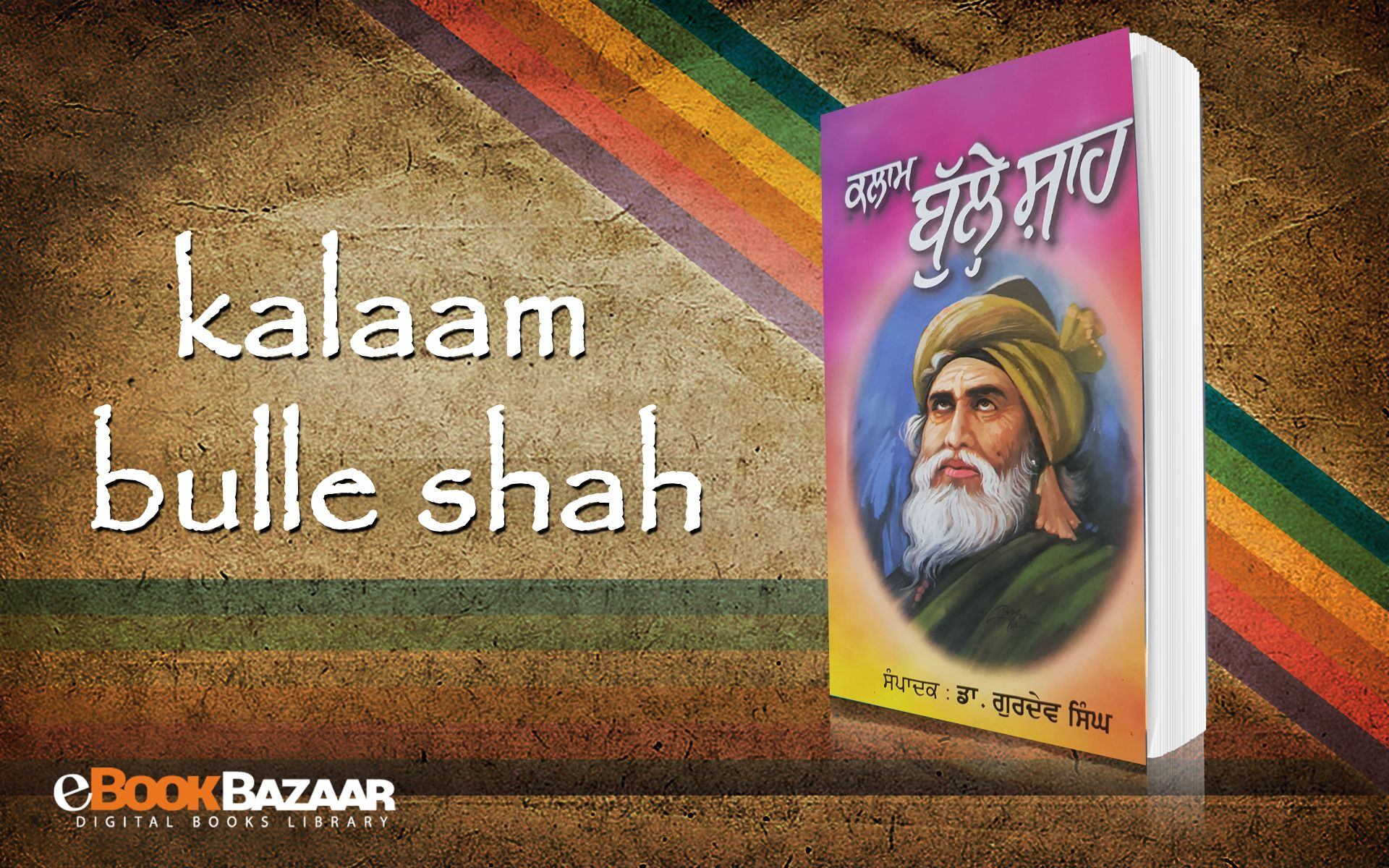 Pin On Read Online History Books Ebookbazaar How to read punjabi novels online