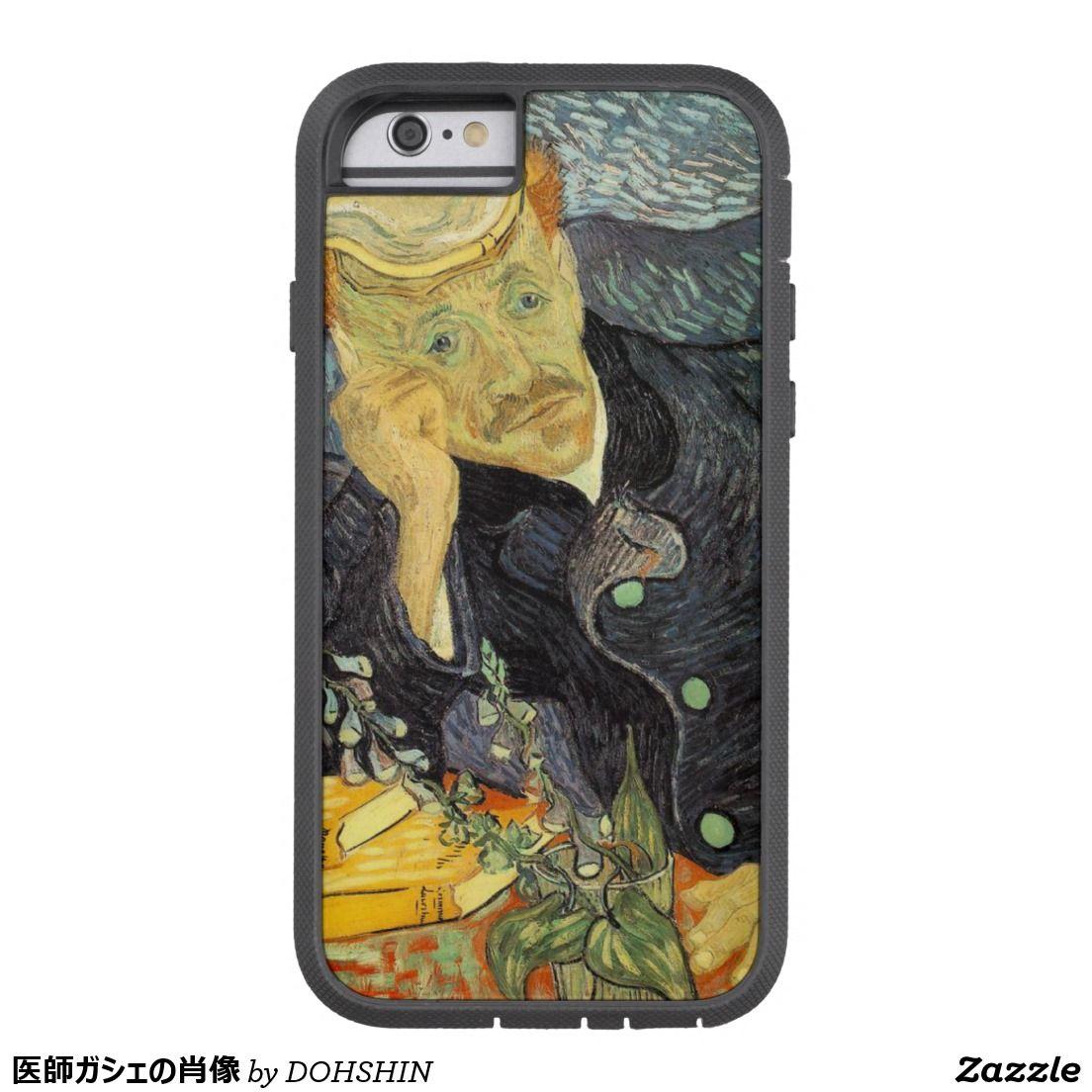 医師ガシェの肖像 iPhone 6 タフ・エクストリームケース