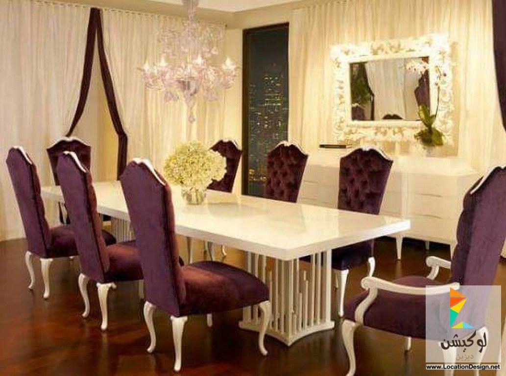 صور غرف سفره مودرن 2022 غرف سفره حديثه بالصور سفره مودرن دمياط 2023 Modern Furniture Bedroom Door Design Bedroom Closet Design Blue Paint Living Room