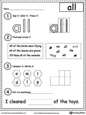 High Frequency Word All Printable Worksheet Preschool Sight Words Learning Sight Words Kindergarten Worksheets Sight Words