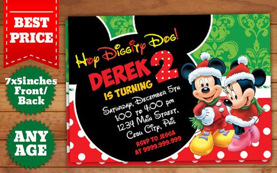Disney Mickey Mouse 2016 Christmas Poster Available in 5 Sizes