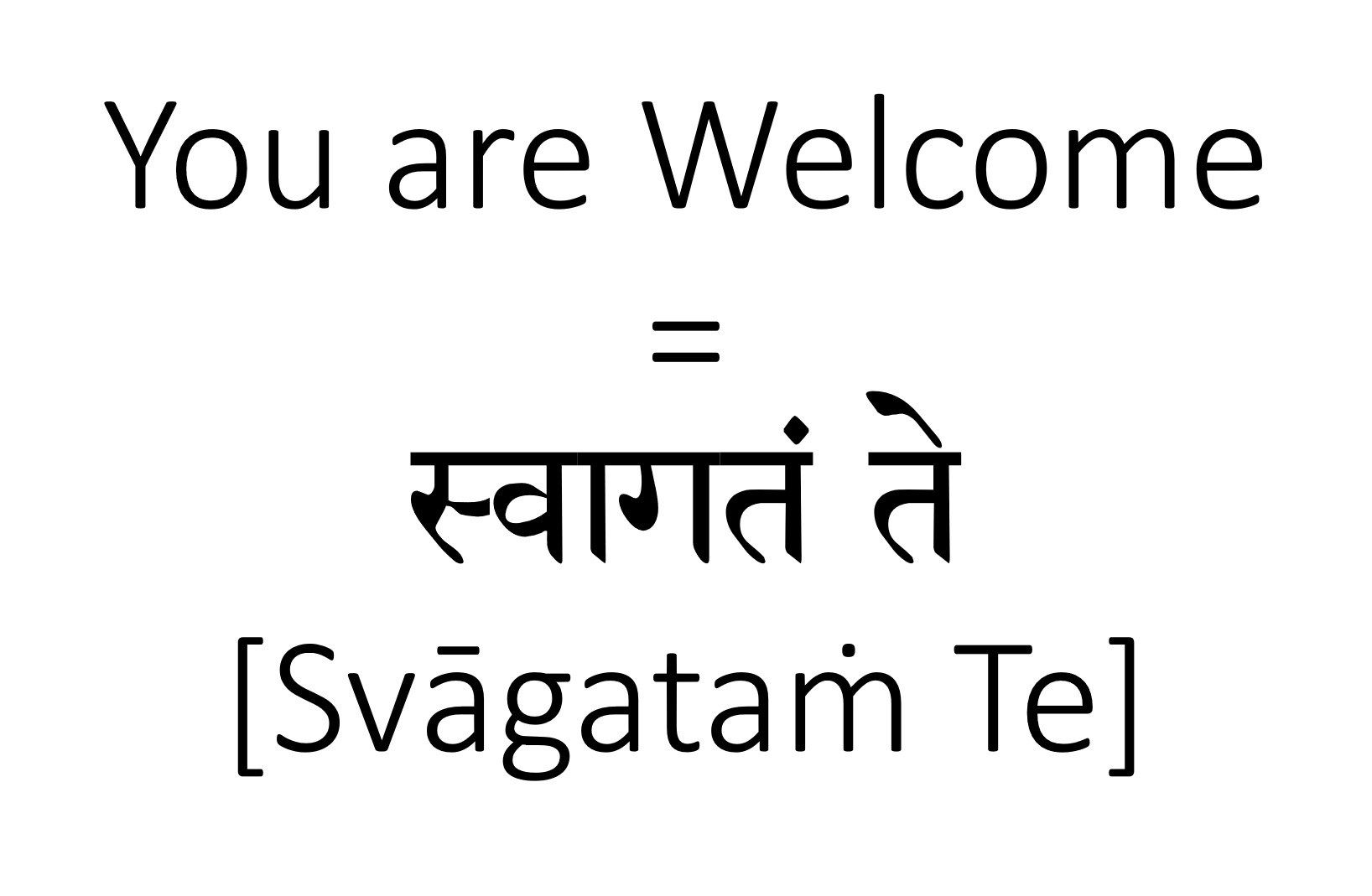 How to Say You Are Welcome in Sanskrit | Sanskrit for