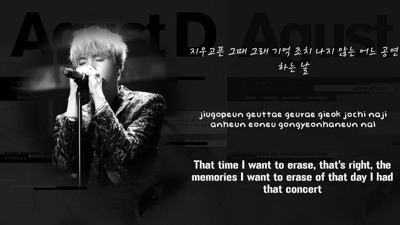 Bts Suga Agust D The Last 마지막 Lyrics Han Rom Eng This