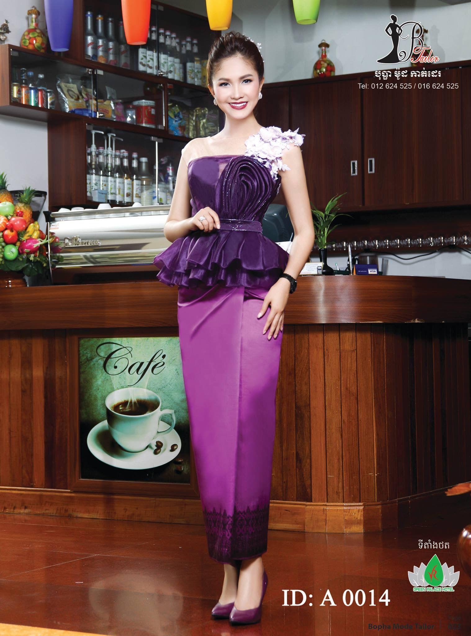 Pin de Prach Dalis en Dress Design | Pinterest | Vestiditos
