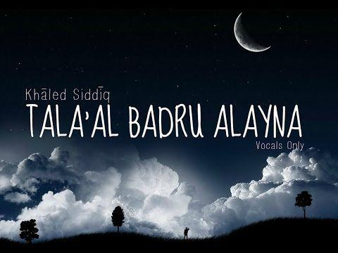 """Khāled Siddīq """"Tala'al Badru Alayna"""" (Acapella Version"""