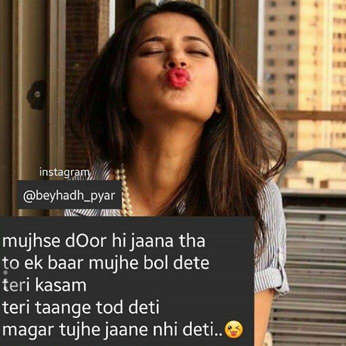 Pin by Mahera Khan on jennifer winget | Crazy girl quotes ...