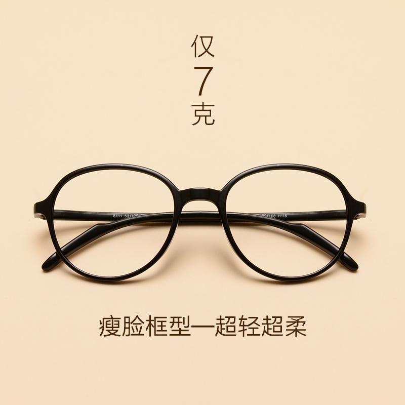 e4ec515fbf4 Vintage round glasses frame ultra-light big box tr90 myopia glasses lovers  with mirror
