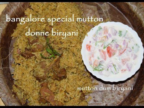 Bangalore special mutton donne biryani recipe in kannadamutton food forumfinder Image collections