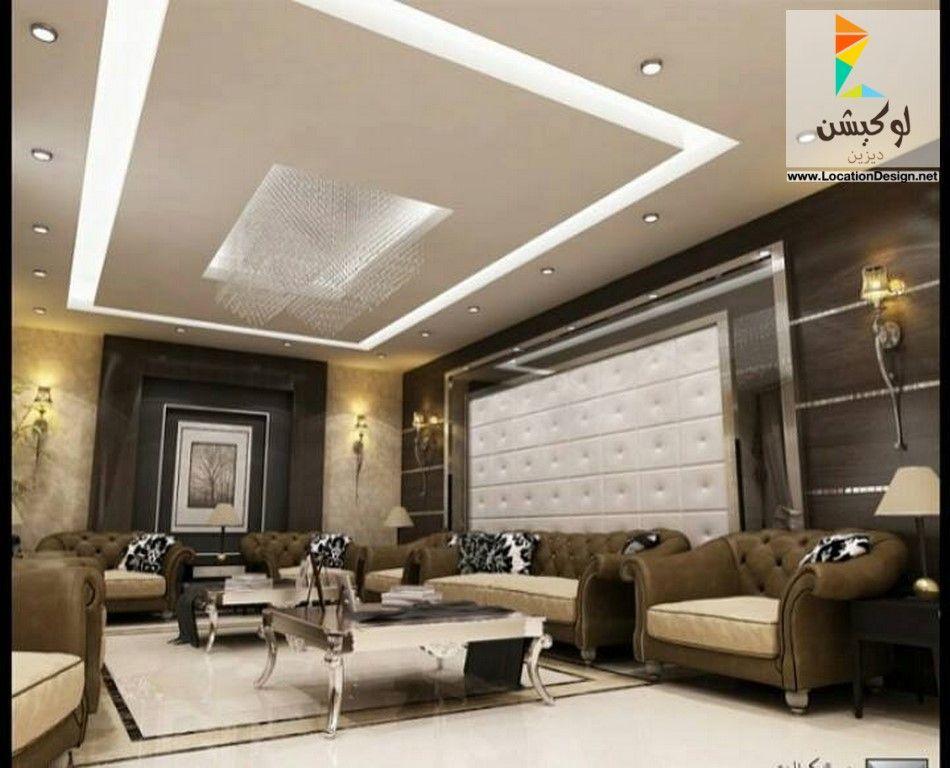 2017 2018 siting room pinterest design haus und modern. Black Bedroom Furniture Sets. Home Design Ideas