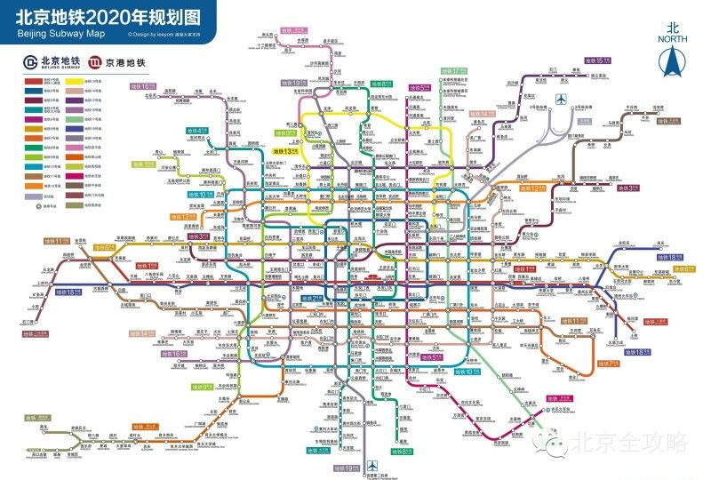 How To Read A Subway Map In Mandarin.The Future Beijing Metro Map 北京地铁地图 Beijing Ditie Ditu Ucts