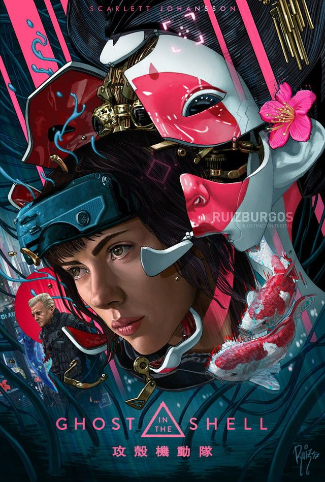 Ghost In The Shell Poster Fan Art By Ruiz Burgos Alternative Movie Posters Movie Posters Design Ghost In The Shell