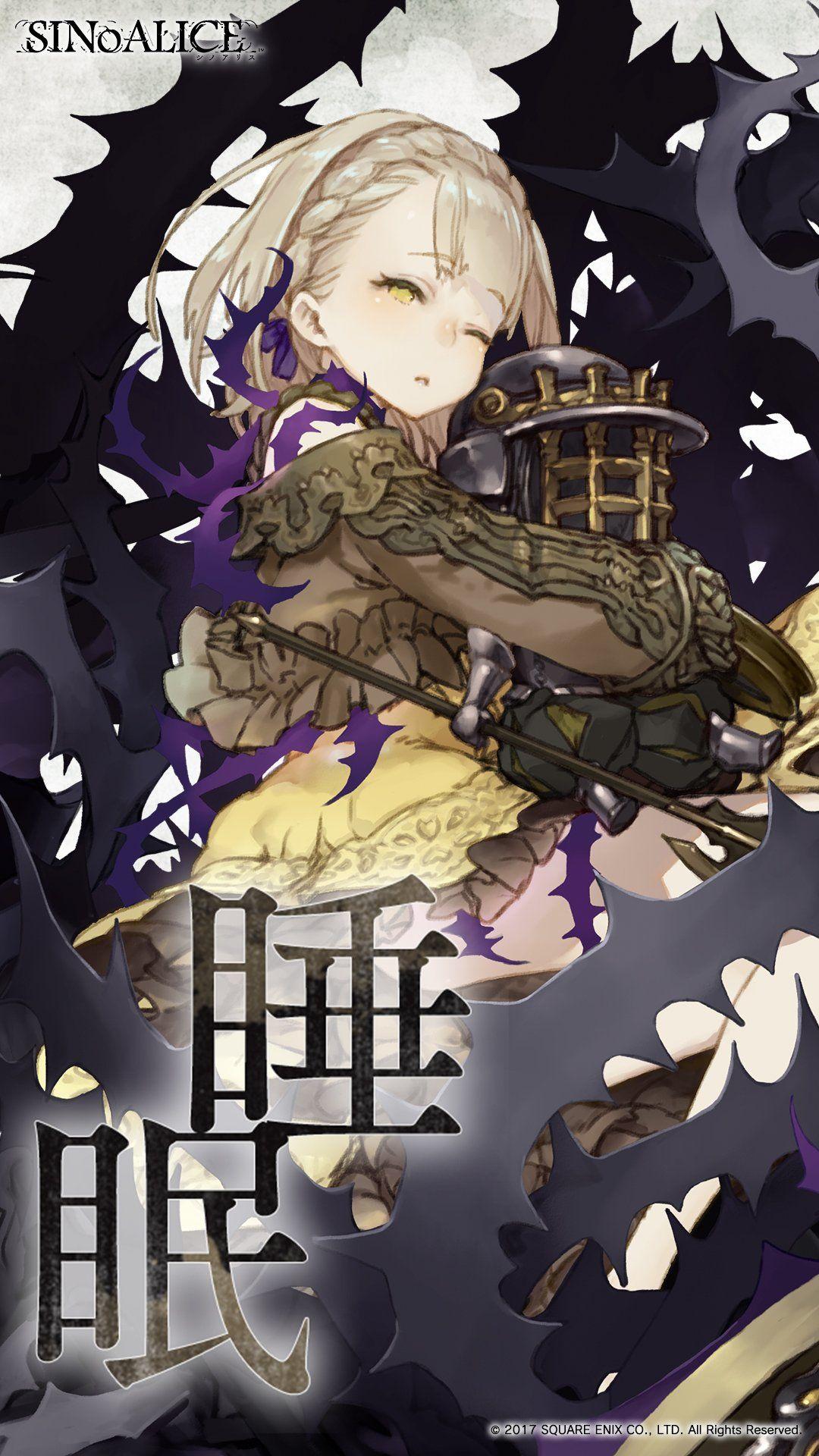 Sinoalice シノアリス On Anime Art Character Art Character Design