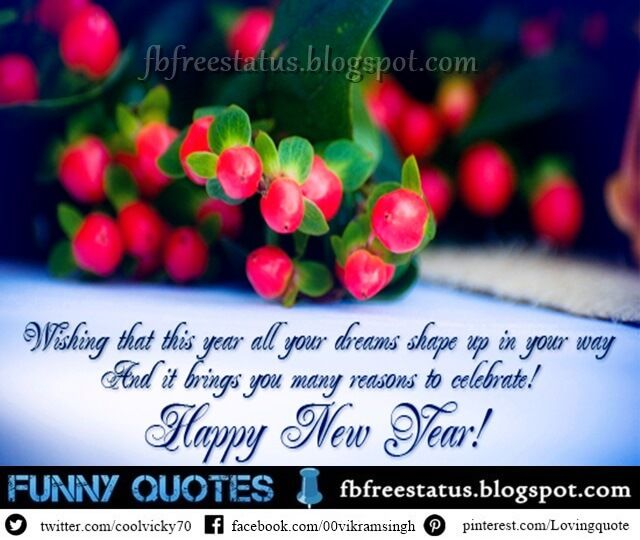 New Year Inspirational Messages Wishes And Inspirational Quote Images New Year Wishes Messages New Year Wishes Quotes About New Year