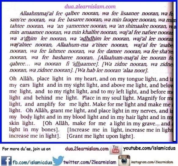 Dua in English Transliteration and Translation | Aa Islam