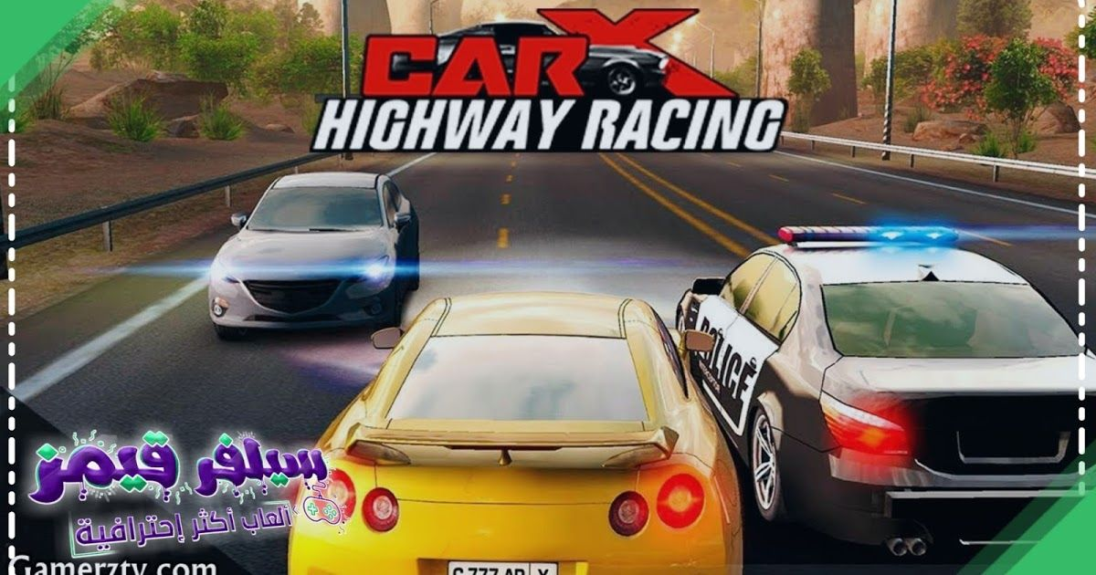 مرحبا فيكم متابعين سيلفر قيمز في شرح جديد وهو عن تحميل لعبةcarx Highway Racingمهكرة للاندرويد كل ماعليك هو تحميل اللعبة اسفل المقالة وتثبيتها طبقا لل Racing Car