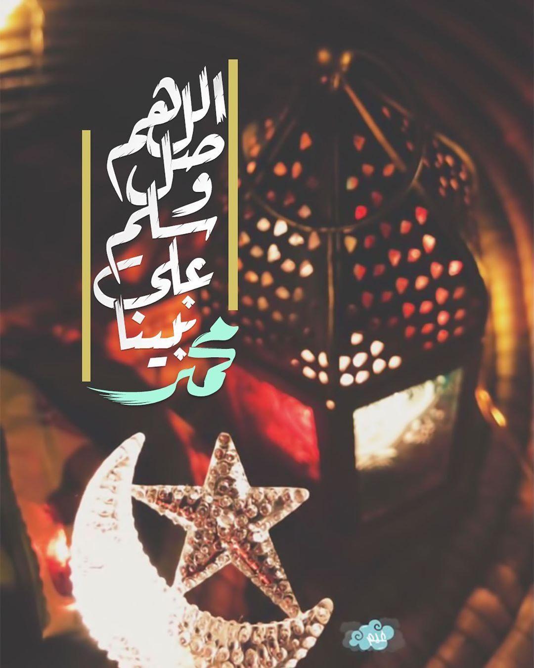 Pin By صورة و كلمة On محمد رسول الله ﷺ Christmas Ornaments Holiday Decor Novelty Christmas