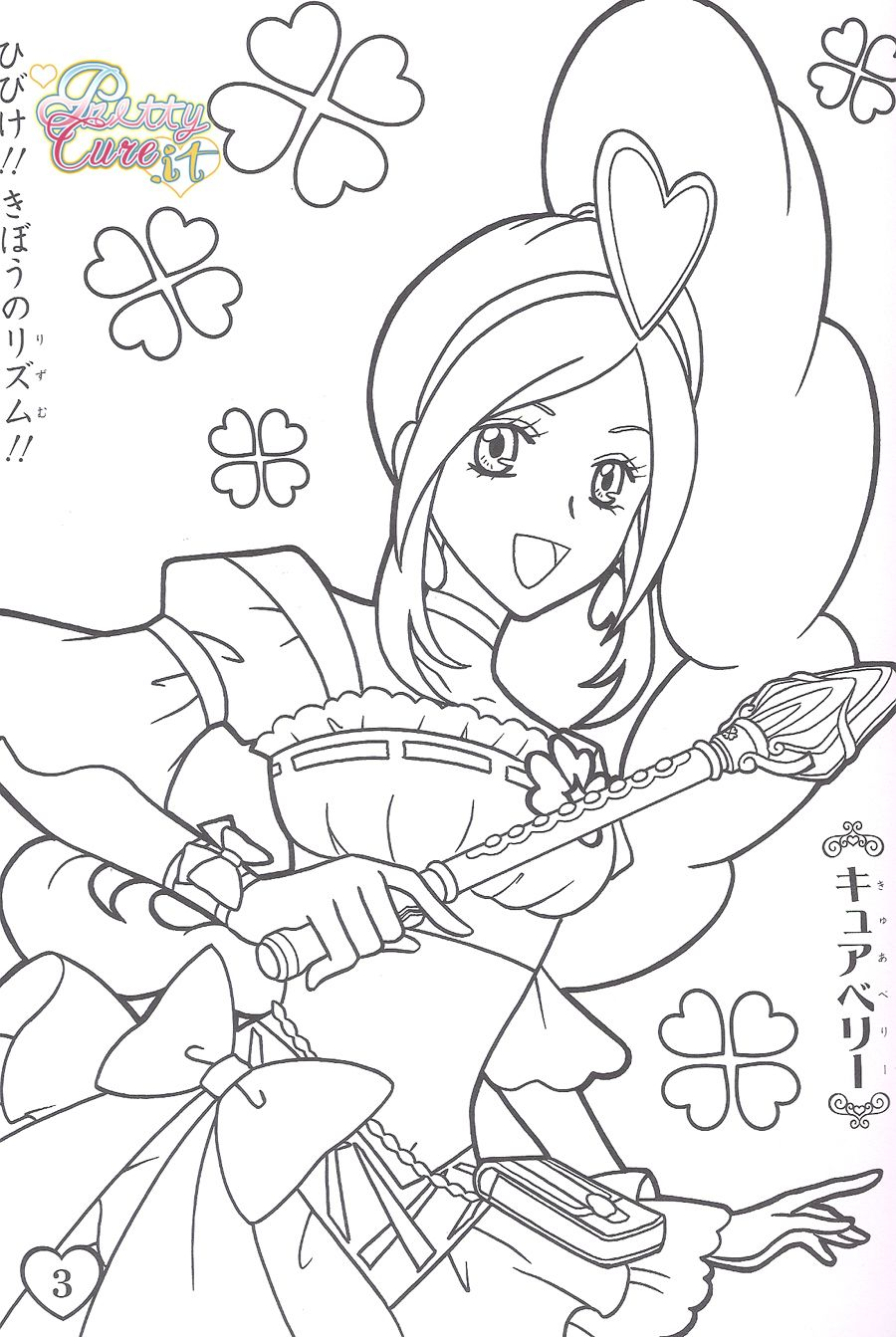 oasidelleanime precure coloring pages - photo #44