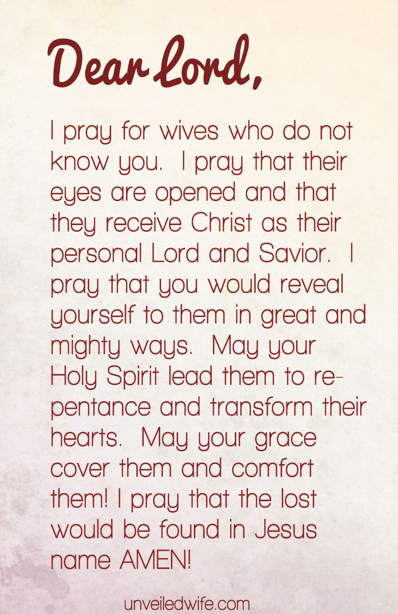 Prayer: Wives Who Don't Know God | Prayer | Prayer for the