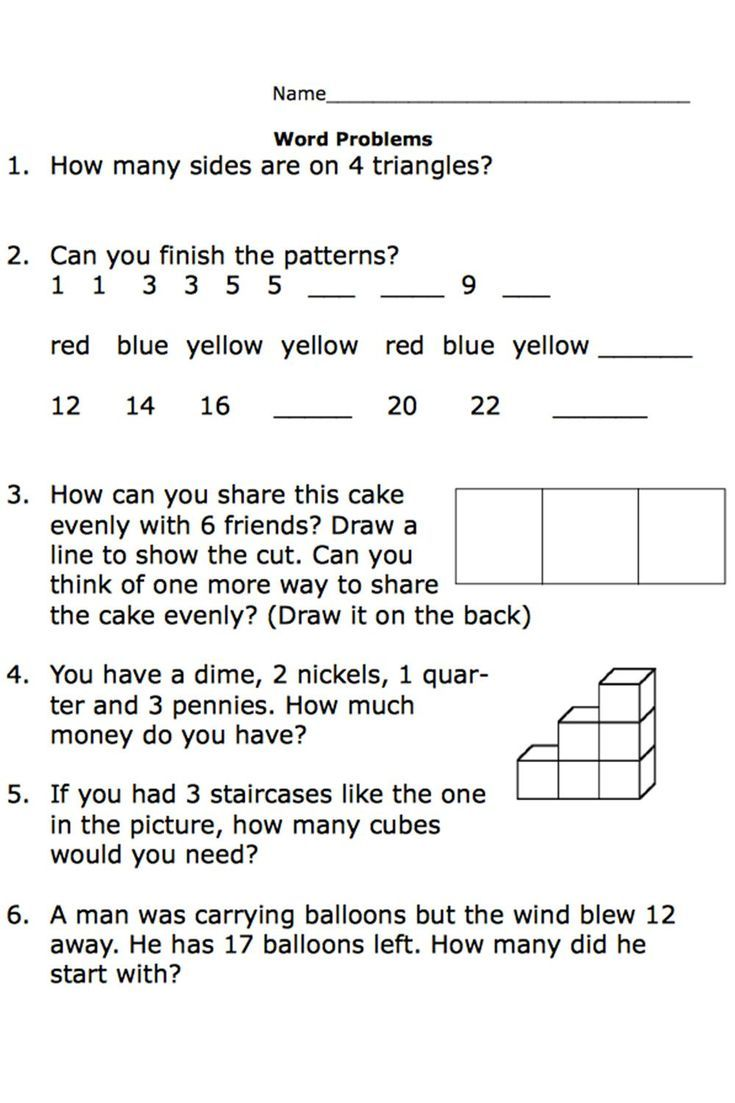 Free Printable Worksheets For Second Grade Math Word Problems Addition Words Word Problem Worksheets Subtraction Word Problems [ 1103 x 735 Pixel ]