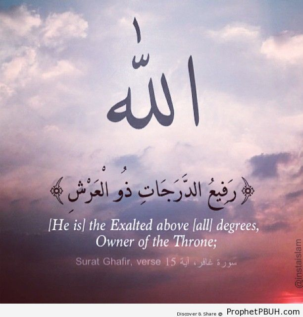 Image result for allah quotes Teksten, Islam, Islamitisch