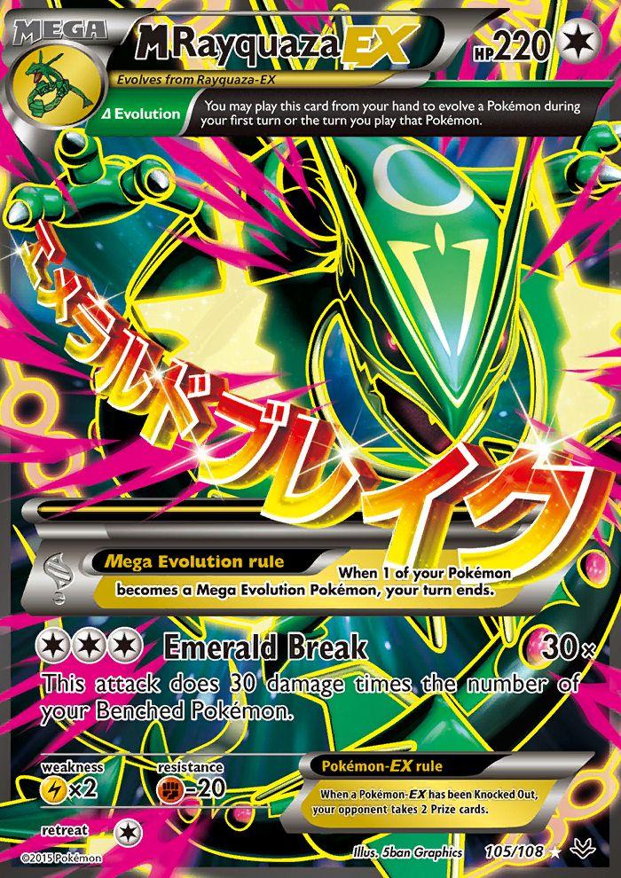 M rayquaza ex full art roaring skies big orbit cards - Lego pokemon rayquaza ...