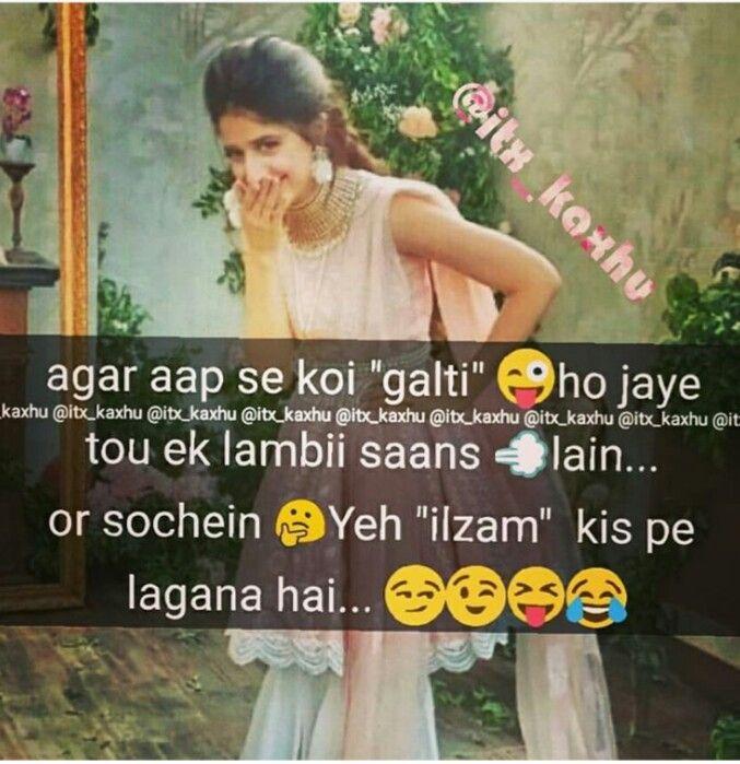 Hahahaah Hindi Joke Pinterest Funny Jokes And Jokes In Hindi