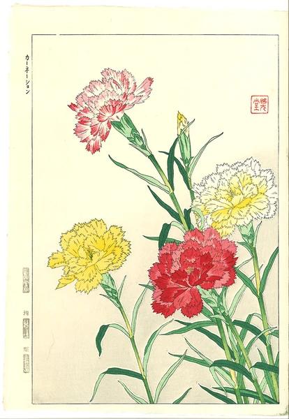 Kawarazaki Shodo F110 Carnation Free Shipping Magnificent Items From Japan Team Wakon Ja Japanese Art Styles Japanese Woodblock Printing Japanese Prints