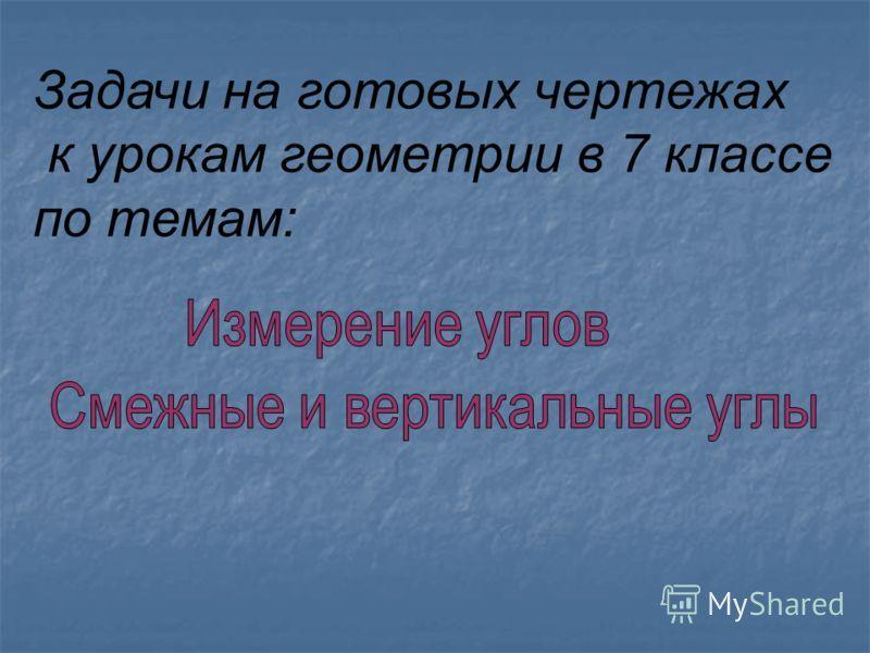 Русский язык 5 класс баландина дегтярева лебеденко развязать