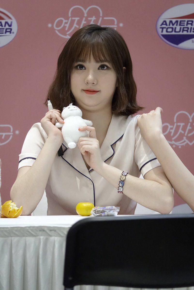 Kpop Idol Kpop Idol Characters Kpop Dolls Kpop Idol Dolls Eunha Doll Characters Doll Kpop Idol Kpop Girl Groups Meme Faces