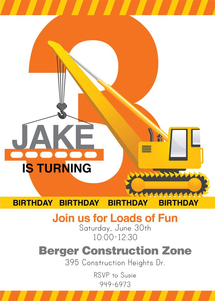 15 To Create Print Out At Walmart Or Walgreens Ect Image Of Construction Printable Invitation By Wants And Wishes