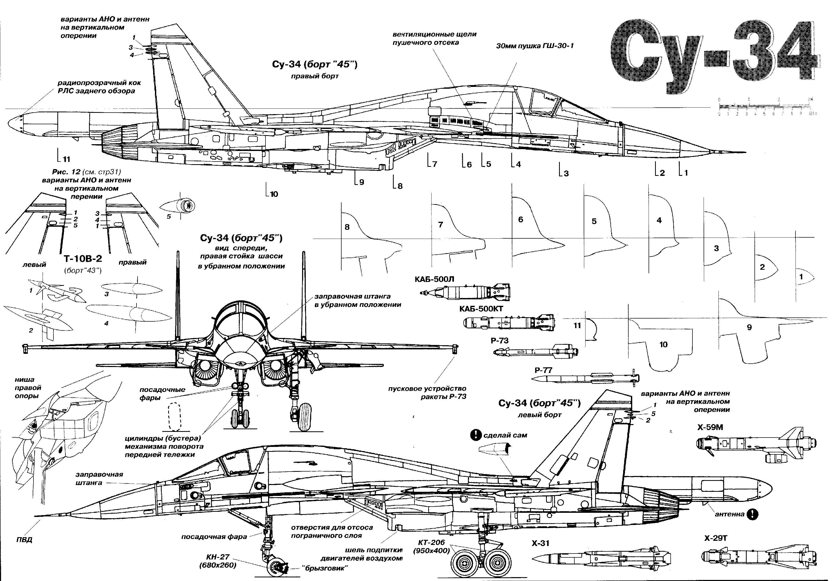 Su 34 Fullback Su 27ib Su 32 Su 27 Flanker