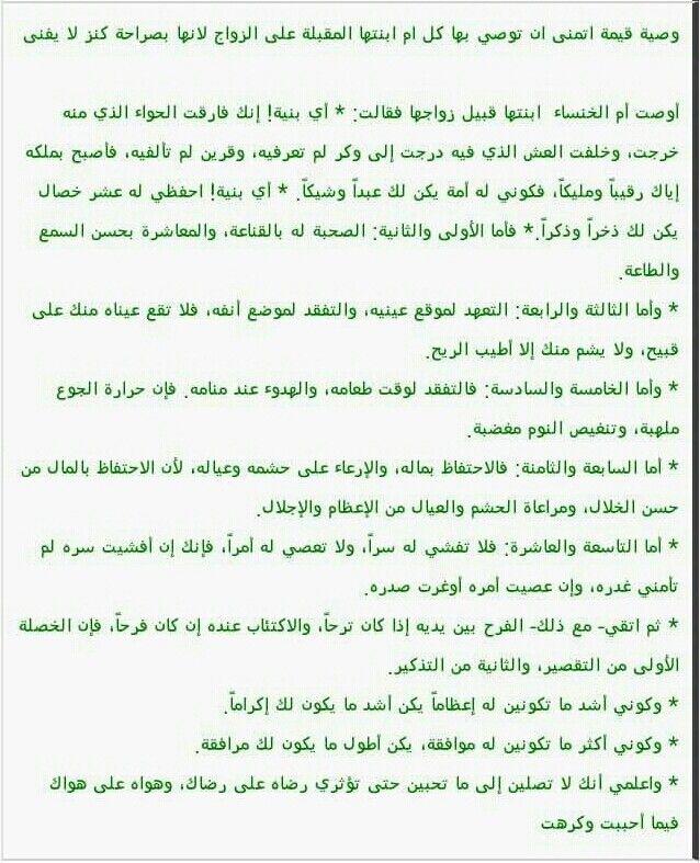 Pin By Sherif Zina On برج القوس Alya Alo