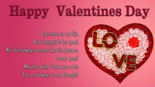 Valentine Day Messages for Lovers Images HD 06   valentines ...