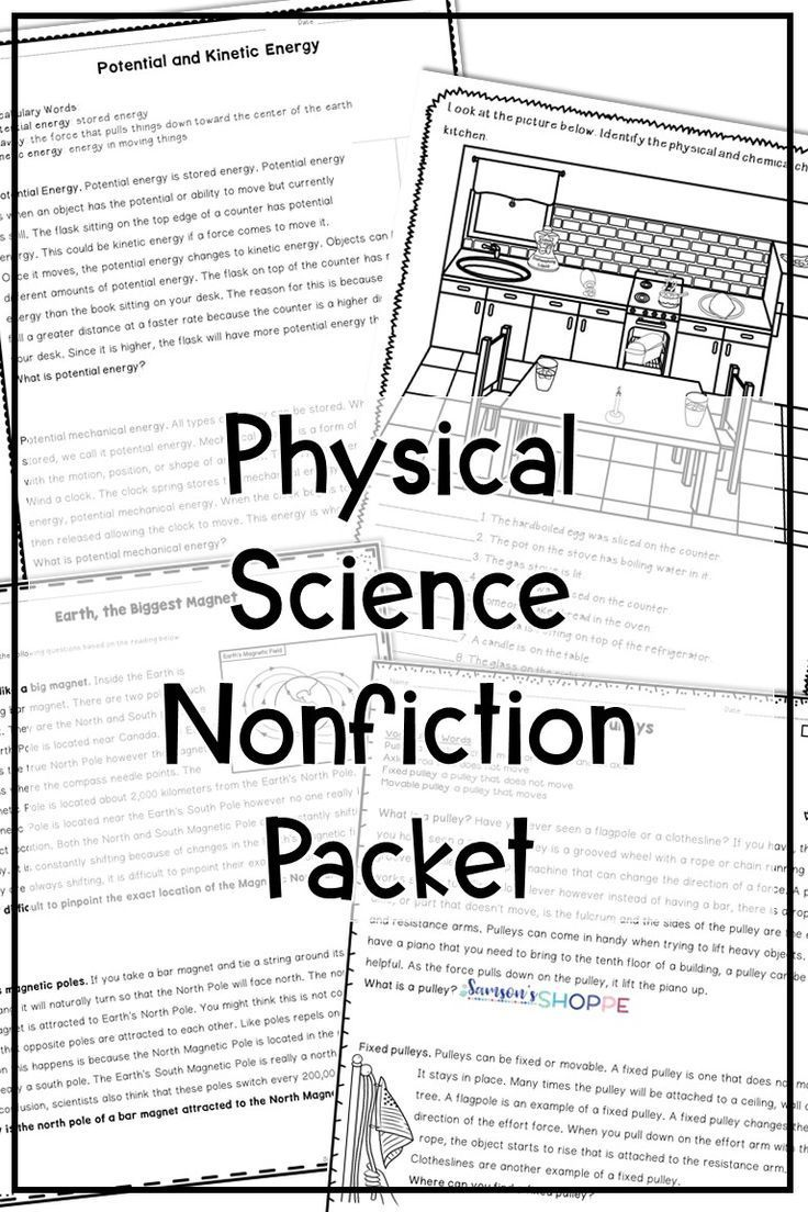 Physical Science Inform Your Grade 4 5 And 6 Science Students With These Reading Printables F Compound Words Worksheets Science Worksheets Physical Science