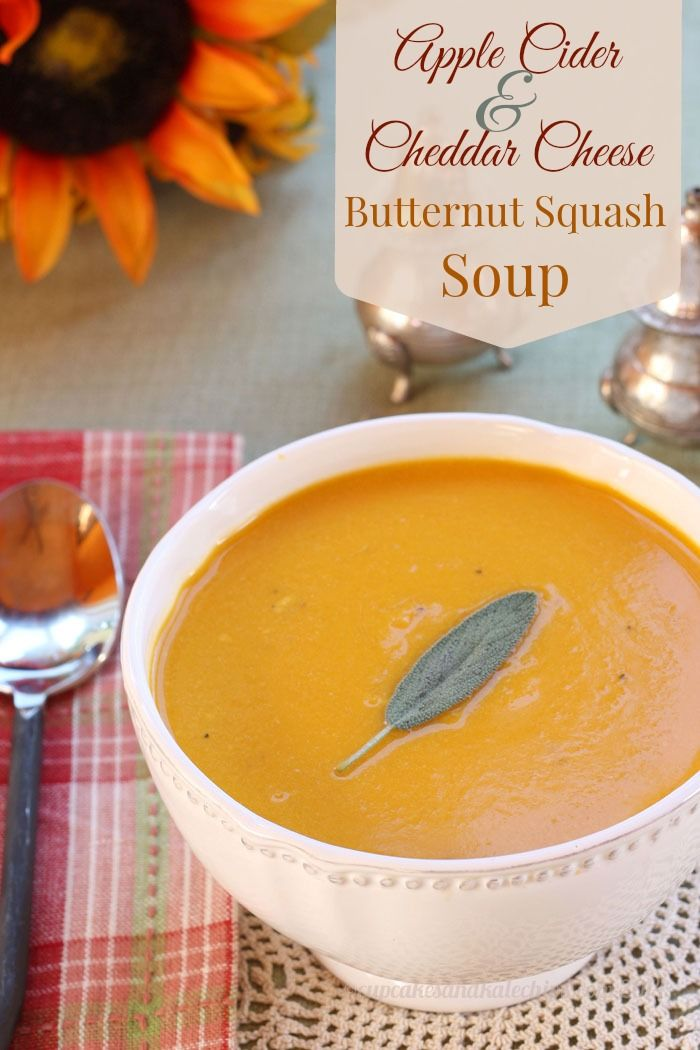 Apple Cider & Cheddar Cheese Butternut Squash Soup is velvety smooth, cheesy comfort food | cupcakesnadkalechips.com | gluten free, vegetarian