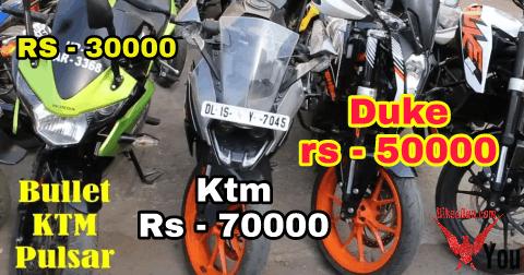 Karol Bagh Bike Market Cheapest Bike Market In India Cheap
