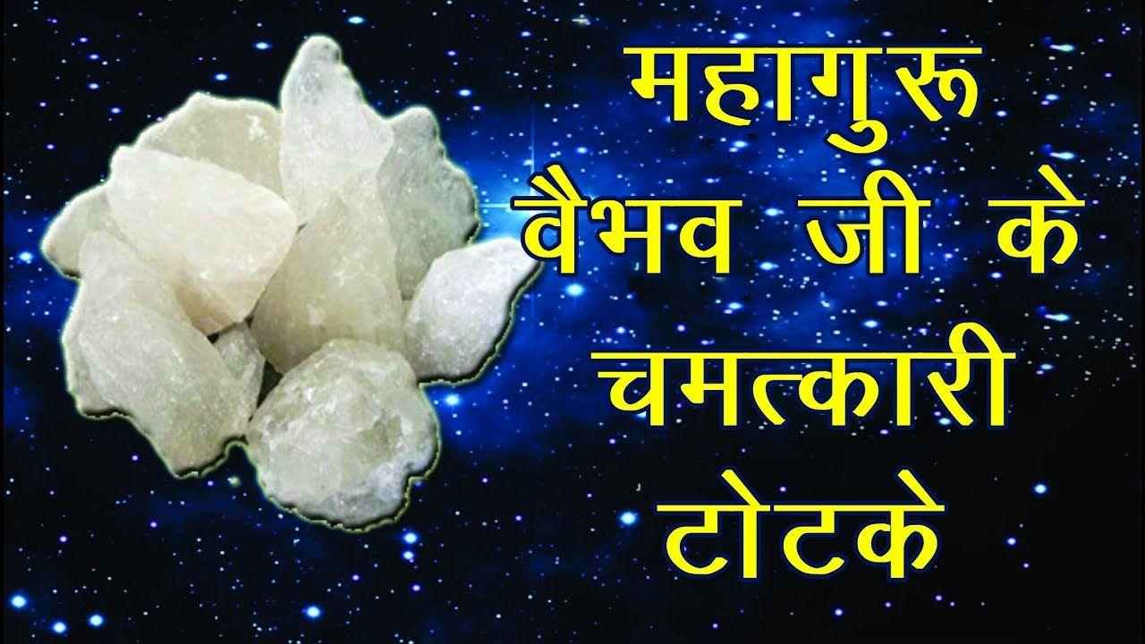 Pin By Vaibhava Nath Sharma On Astrology Horoscope Forecast