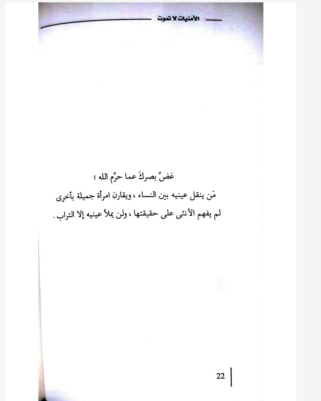 Pin By Marwa On ما هو صحيح Cards Against Humanity Cards Human