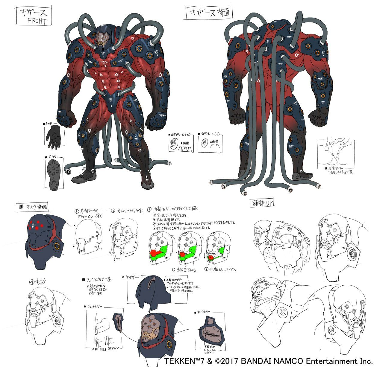Gigas Tekken7 Concept Artwork Extra Jpg 1249 1227 Character Design Game Character Design Jim Lee Art