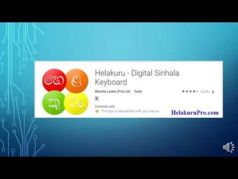 Helakuru Font Free Download For Pc